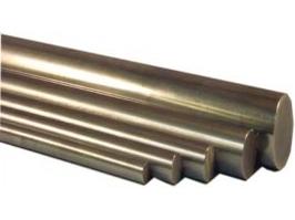 EIXO EM AÇO RETIFICADO 1045 SEM TÊMPERA 25mm  x 650mm
